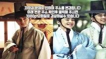 봉이 김선달 - FULL 고화질 torrent 토렌트 다운