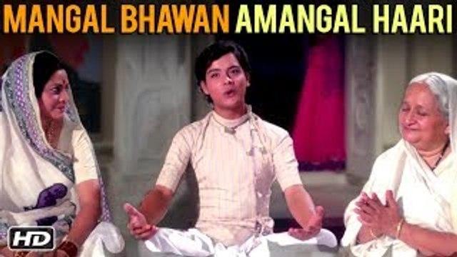 Mangal Bhawan Amangal Haari Video Song   गीत गाता चल   Sachin   Sarika   Ravindra Jain