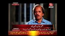 Why Gen Zia ul Haq Choose Sharif Family For Politics?? Listen to Mazhar Abbas
