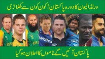 World XI Tour To Pakistan  ICC Announce 11 Players Who Will Tour Pakistan In September