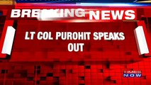 Lt Col Purohit Blames No One But His Destiny | 2008 Malegaon Blast Case