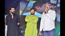 Rajamouli Speech at Sye Raa Narasimha Reddy First look Launch | Chiranjeevi YOYO | YOYO Cine Talkies