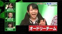 DERO 20100630 Sayaka Akimoto, Sae Miyazawa, Minami Minegishi Gameshow
