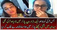 Sunderta Lashari Response on Nimra Khan Saloon Incident