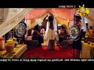 Gemunu Maharaja 2 - 23/08/2017 - 73