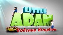 Мало Адам