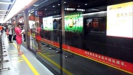 Çin'de de kadınlara özel vagon uygulamasına geçiliyor | Çinli kadınlar yorumluyor...