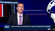 i24NEWS DESK | Yazidi female fighters to save kidnapped women | Wednesday, August 24th 2017
