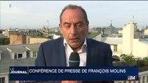 Conférence de presse de François Molins: le compte-rendu d'Olivier Lerner