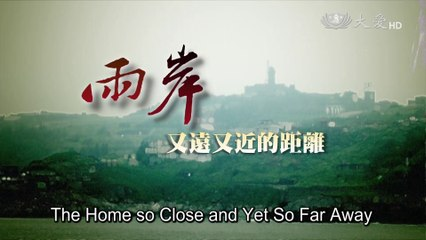 The Home So Close And Yet So Far Away (DaAi Documentaries in Depth 87)