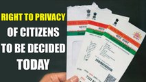 Right to Privacy: 9 judge bench of Supreme Court will give verdict on the case | Oneindia News