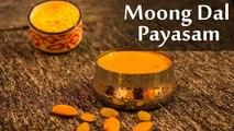 Moong Dal Payasam Recipe | Pasi Paruppu Payasam Recipe | Hesaru Bele Payasa Recipe | Boldsky
