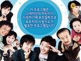 Gia Đình Là Số 1 (Phần 1) - Tập 106 -  Lồng Tiếng HTV3 - nhà Soon Jae thi đấu với nhà Tae Kun