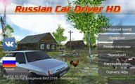 Voiture chauffeur russe bande annonce hd gameplay