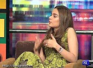 Singer Aima Baig Has Left Mazaaq Raat Comedy Show