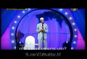 Bangla Islamic Lecture Video Dr- Zakir Naik Question and Answer 2017
