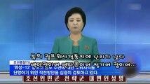 Réponse de Kim Jong-un suite aux nouvelles manoeuvre USO-Coréenne à ces frontières. Le 23.08.17