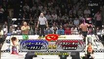 Jimmyz (Jimmy K-ness JKS & Jimmy Susumu) vs. Over Generation (Dragon Kid & Gamma) - Dragon Gate King of Gate (2017) - Day 1