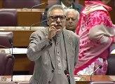 MNA PTI Dr Muhammad Arif Alvi on Donald Trump Muslims Ban 01-02-2017 Speech in National Assembly