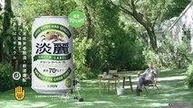 Publicités Japonais vieux étoiles avec Hollywood