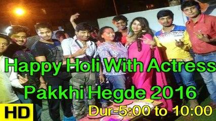 Rajaram Prajapati Happy Holi With Actress Pakkhi Hegde 2016 !! होली समारोह