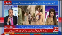 Rauf klasra Exposes Islamabad CDA Scandal