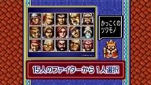 ゲームセンターCX 71