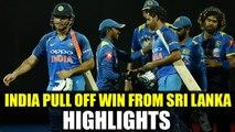 India vs Sri Lanka 2nd ODI : India beat Sri Lanka by 3 wickets | Oneindia News