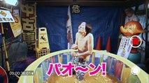 Death Row Family (Zen'in shikei) theatrical trailer - Yûki Kobayashi-directed movie