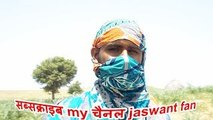 Mere Rashke Qamar song with fanny video india rajasthani
