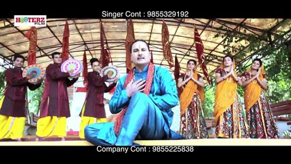 Bolo Jai Mata Di | Singer - Ram Raja | Punjabi Devotional Video | Hooterz Film | Mata Rani Bhajan