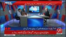Jo Baat Horahai Hai Grand Dialogue Ki Nawaz Sharif Nay Bhi Uski Himayat Ki Hai -Rana Sana Ullah