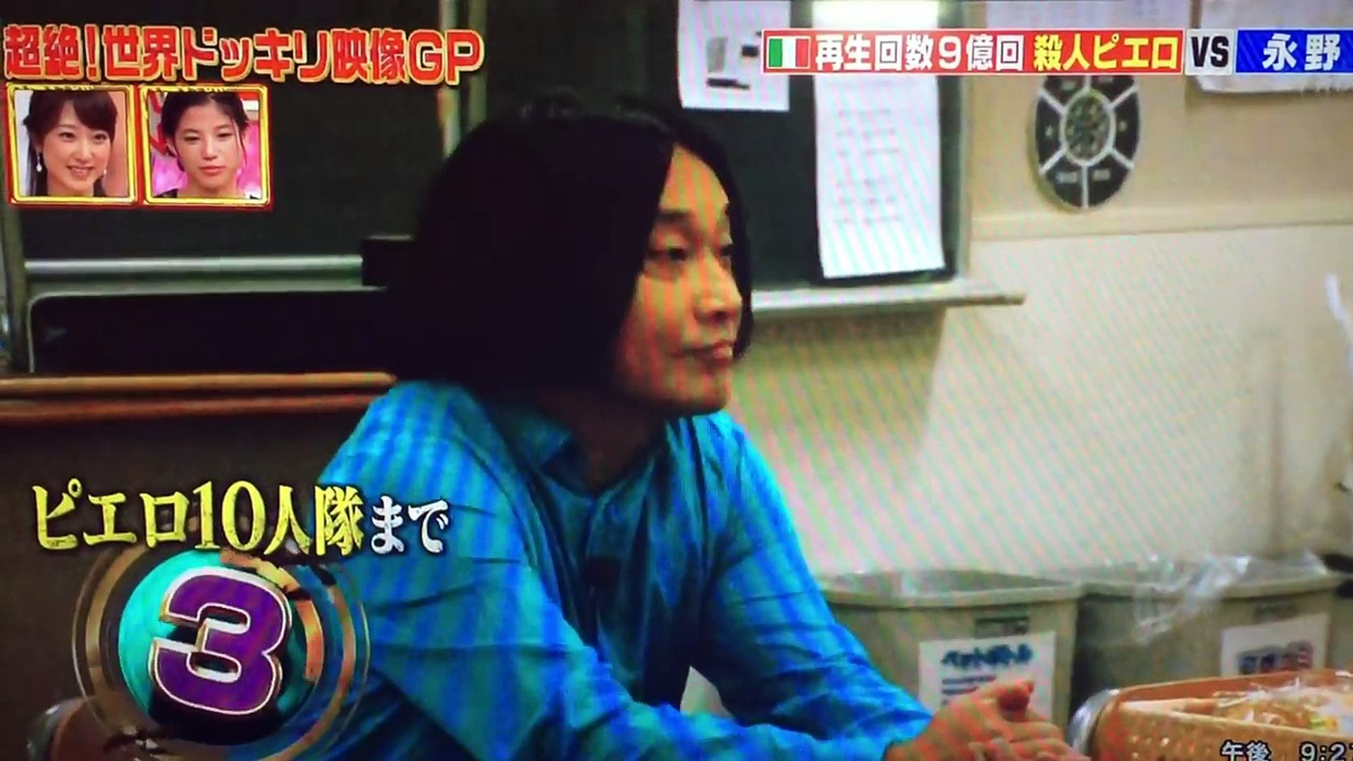 The murder clown 's clever. A comedian enthusiast Nagano is developing a rainy day ...
