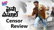 Paisa Vasool Censor Review | Bala Krishna | Shriya Saran |  Puri Jagannadh | YOYO Cine Talkies
