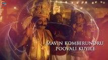 Thiruvaavaniraavu LYRIC Video | Jacobinte Swargarajyam |Nivin Pauly,Vineeth Sreenivasan,Shaan Rahma