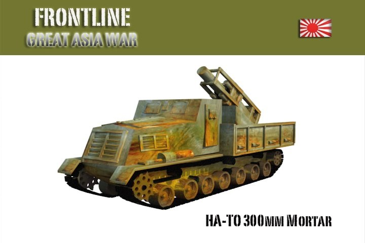 Typ 4 Ha-To - Japanese heavy mortar carrier: Model for tabletop games