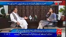 Zardari Sahib Kis Qism Ke Admi Hain?? Watch This