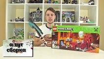 Forteresse bas le le le le la lego minecraft aperçu forteresse souterraine 21122 |