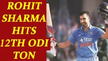 India vs Sri Lanka 3rd ODI : Rohit Sharma hit 12th ODI ton, visitors ease to win | Oneindia News