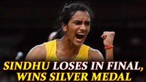 PV Sindhu crashes out of World Badminton finals, settles for silver medal | Oneindia News