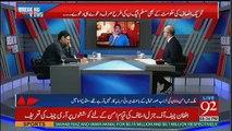 Asad Umar Criticizes Economic Policy Of Federal Government