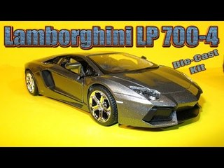 Lamborghini Aventador LP 700-4 Die Cast Metal Model Kit Car , Open Box and Assembly