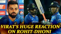 India vs Sri Lanka 3rd ODI :Virat Kohli hails Rohit Sharma-MS Dhoni for their knocks |Oneindia News