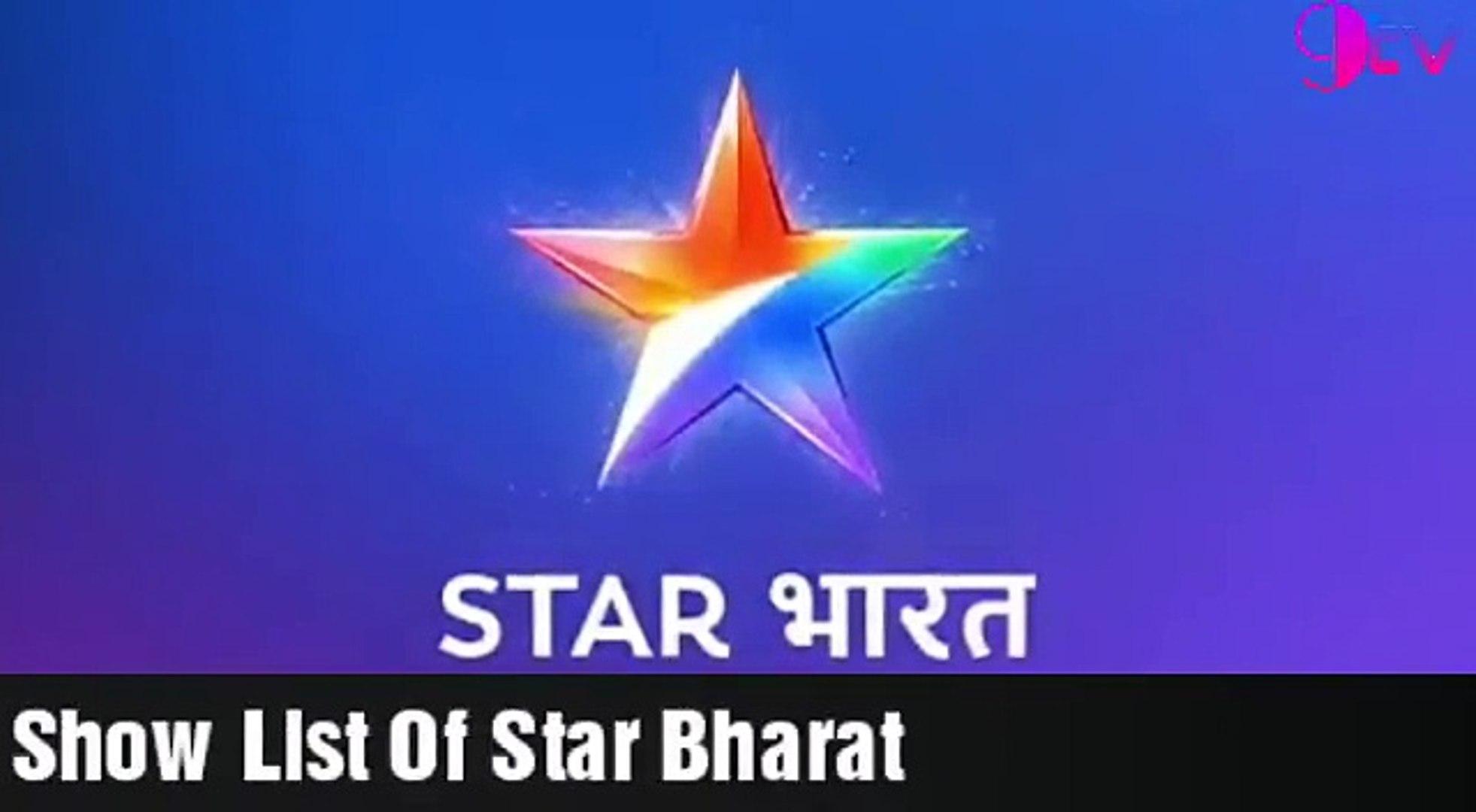 Star Bharat All Tv Show Live