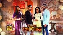 Swabhiman - 28th August 2017 - Upcoming Twist in Swabhiman _ Colors Tv Serial Ne