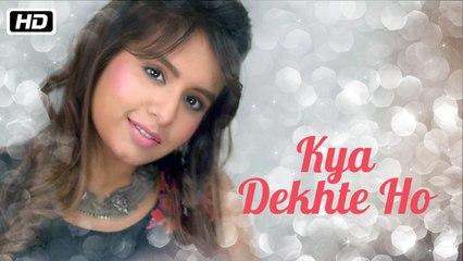 Kya Dekhte Ho | Aishwarya Majmudar | Abhijeet Sawant