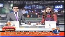 JUI-F MPA Zareen Gul fined by Peshawar police for traffic violation