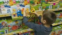 Dans enfants achats Boutique jouets Dans le enfants pour jouets machines Auchan acheter achats bien VILS