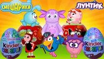Huevos huevos huevos para sorpresa juguetes video Niños para y masha oso de juguetes Kinder Sorpresa nueva serie