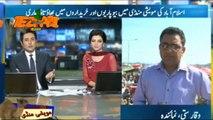Bakra Eid 3 Funny Tezabi Totay Punjabi Totay